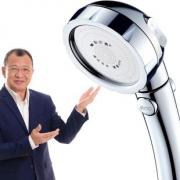 壹品印象 增压家用淋浴花洒 券后¥22¥22