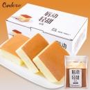 大牌唇动 营养早餐纯蛋糕整箱680g 券后¥19.8¥20