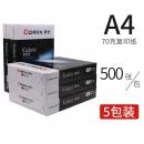 Comix 齐心 银河系 A4复印纸 70g 500张/包 5包装 82元包邮(需用券)¥82