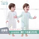 BALIPIG 巴厘小猪 婴儿纯棉连体衣 39.9元¥40
