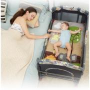 VALDERA 瓦德拉 折叠婴儿床 豪华款  588元包邮