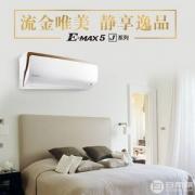 DAIKIN 大金 J系列 FTXJ335RCDW 壁挂式变频冷暖空调 1.5匹