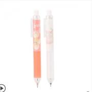M&G 晨光 AMP39904 乐桃自动铅笔 0.5mm 5元