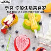 LEKUE 乐葵 DIY冰激凌硅胶模具1只装