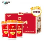 江中猴姑 养胃早餐米稀 含人参 6杯装 24.8元包邮 平常60元