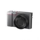 Panasonic 松下 Lumix DMC-ZS110 1英寸数码相机 银色 3458元包邮3458元包邮