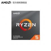 AMD 锐龙5 3600 处理器 盒装