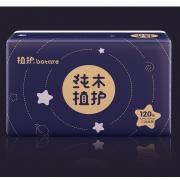 88VIP:植护 星空蓝原木抽纸 3层120抽4包(139*175mm) *20件 +凑单品 55元包邮(合2.75元/件)