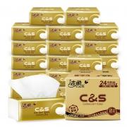 20日0点、88VIP:C&S 洁柔 抽纸 3层*120抽*24包(195*123mm) *4件 123.12元包邮(合30.78元/件)¥123