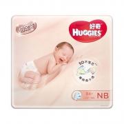 88VIP:HUGGIES 好奇 铂金装 婴儿纸尿裤 NB 84片 *5件 322.75元包邮(需用券,合64.55元/件)