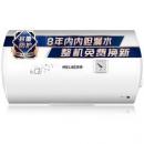 Meiling 美菱 MD-YJ10403 40升 电热水器 459元包邮459元包邮