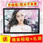 千饰佳缘 diy定制真人照片拼图相框 21.8元包邮(需用券)