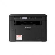 Canon 佳能 ic MF112 imageClass 智能黑立方 黑白激光多功能一体机 1199元包邮