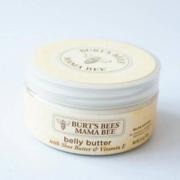 PRIMEDAY特价,Burt's Bees 小蜜蜂 含维E防妊娠纹霜 185g
