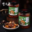 李子柒朵朵香菇酱下饭酱料220g*2 券后¥29.9¥30