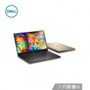 DELL 戴尔 XPS 13 轻薄笔记本电脑(i5-8250U/8GB/256G SSD)