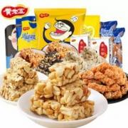 黄老五 大胃王组合 网红零食礼包828g24.8元包邮(需领券)