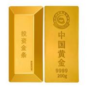 China Gold 中国黄金 Au9999 足金梯形金条 200g