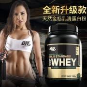 Optimum Nutrition 欧普特蒙 金标100%乳清蛋白粉 864克