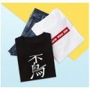 VANCL 凡客诚品 设计师系列 1094236 全棉T恤 28元包邮(需用券)28元包邮(需用券)