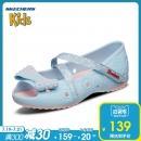 Skechers 斯凯奇 996456L 女童蝴蝶结玛丽珍凉鞋 *2件 268元(需用券,合134元/件)¥149