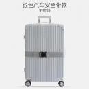 Etour mt00001 旅行箱加固打包带 4.8元包邮(需用券)¥5