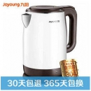 Joyoung 九阳 K17-F65 电水壶 1.7L 69元包邮(需用券)69元包邮(需用券)
