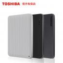 东芝(TOSHIBA) 新小黑a3 移动硬盘 1TB  券后305元¥305