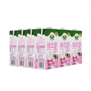 88VIP:Arla 爱氏晨曦 脱脂纯牛奶 1L*12盒 *2件 144.81元包邮(多重优惠)¥100
