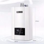 NORITZ 能率 JSQ31-E3/GQ-16E3FEX 16L 天燃气热水器+凑单品 赠飞利浦电吹风BHC016/05