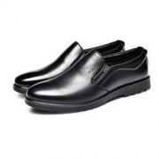 金猴 SQ25018A 男士一脚套休闲皮鞋 179元包邮(需用券)