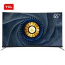 TCL 65Q960C 65英寸 4K 量子点 液晶电视 6999元包邮(需用券)6999元包邮(需用券)