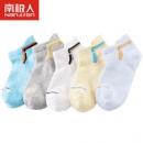 NanJiren 南极人 儿童袜子运动船袜透气5双装 22.5元22.5元