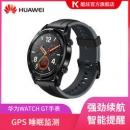 HUAWEI 华为 WATCH GT 智能手表 运动版 899元包邮899元包邮