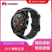HUAWEI 华为 WATCH GT 智能手表 运动版 899元包邮
