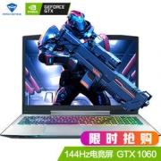 MACHENIKE 机械师 T90-T6Cs 15.6英寸笔记本电脑(i7-8750H、8GB、 256GB+1TB、GTX1060、144Hz)