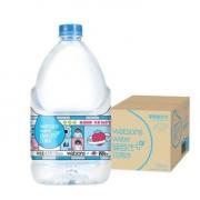 88VIP:屈臣氏 饮用水 添加矿物质 4.5L*4瓶 54.9元,可优惠至35.9元¥55