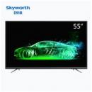 Skyworth 创维 55M9 55英寸 4K HDR液晶电视 1889元包邮(满减)1889元包邮(满减)