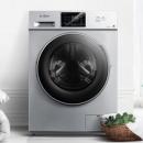 Midea美的MD100VT13DS5洗烘一体机10公斤2299元包邮(需49元定金,24日付尾款)