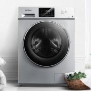 Midea美的MD100VT13DS5洗烘一体机10公斤