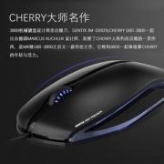 Cherry 樱桃 JM-0300 有线鼠标