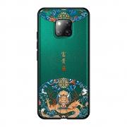 Rolic 皮纹浮雕手机壳 iPhone/华为/小米 *2件 18.8元包邮(双重优惠)¥19
