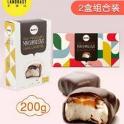 比利时进口,Baru 芭露 夹心巧克力棉花糖组合200g19.9元包邮(需领券)