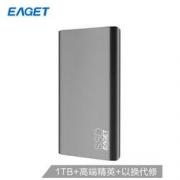 EAGET 忆捷 M1 移动固态硬盘 USB3.1 Type-C 668元