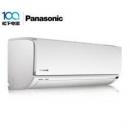 Panasonic 松下 CS-DGN9KM1/CU-DGN9KM1 壁挂式空调 大1匹 3198元包邮(双重优惠)3198元包邮(双重优惠)