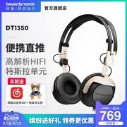 Beyerdynamic 拜亚动力 DT1350  头戴式耳机