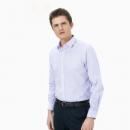 InteRight全棉文艺小格商务休闲男士长袖衬衫低至39.5元