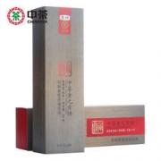 Chinatea/中茶 普洱茶熟茶金元贡饼 80g*3件 104元包邮(买3送1,合26元/件)