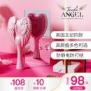 Tangle ANGEL 天使按摩美发梳 中号 多色 6.3折 ¥68¥68