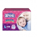 Anerle 安儿乐 干爽超 薄婴儿纸尿裤 L66 *2件 100.4元包邮(需用券,合50.2元/件)¥100